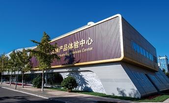 エクスペリエンスセンター