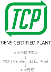 TCP(TIENS CERTIFIED PLANT)