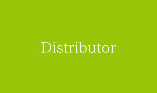 ディストリビューター(登録方法)